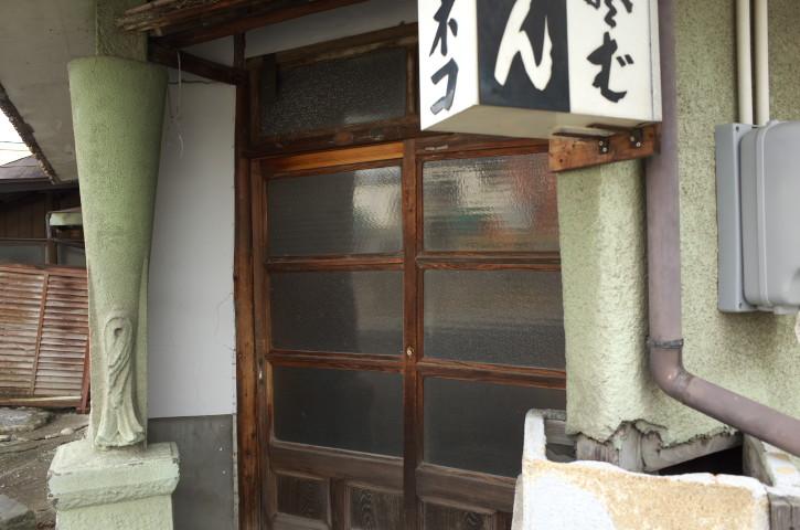クロネコ(伊那市;食堂;鍋焼き饂飩)