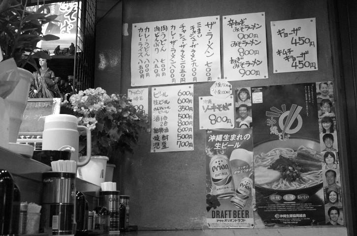 まんだら亭(伊那市)の料理の写真とか