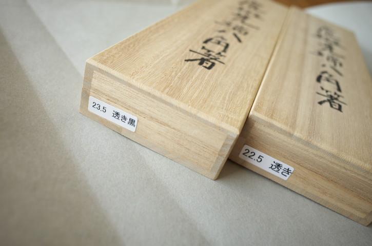 虎斑先端八角箸(漆芸 巣山定一)