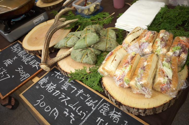 ざんざ亭(伊那市長谷;鹿肉料理;郷土料理)の料理の写真とか