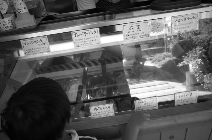 グラスリーぺぱん(茅野市)の料理の写真とか