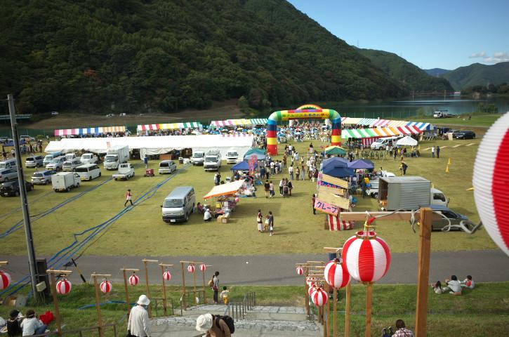 南アルプスふるさと祭り(美和湖公園)