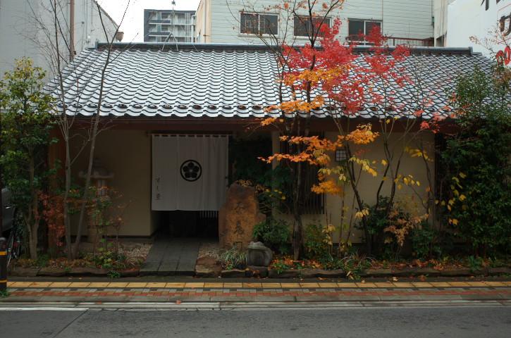 すし崇(長野市)