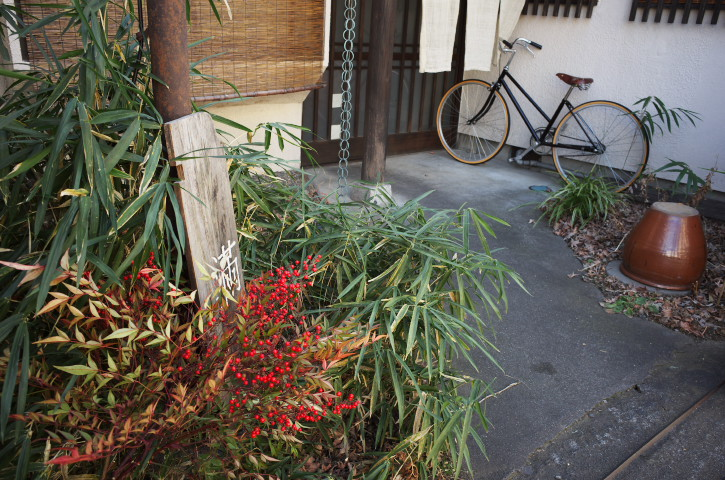 滿(みつ)(松本市)の料理の写真とか
