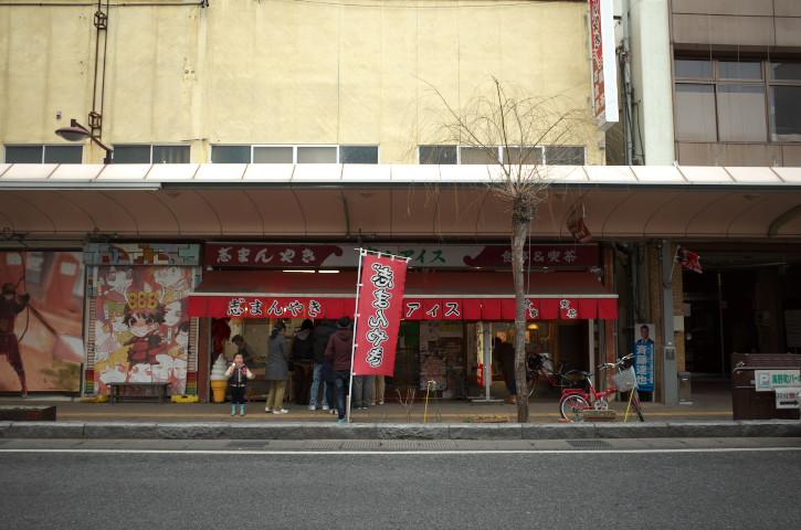 富士アイス(上田市)の料理の写真とか