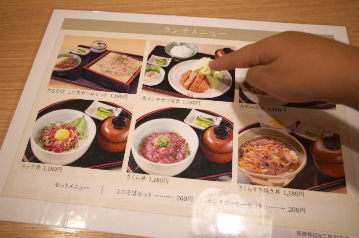 さくらさく(茅野市)の料理の写真とか