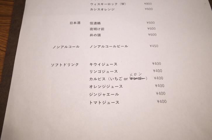 石窯キッチン masa(伊那市)の料理の写真とか