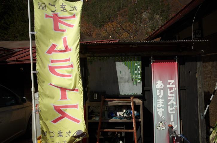 のどか牧場直営 たまご屋キッチン(長野県小県郡長和町)