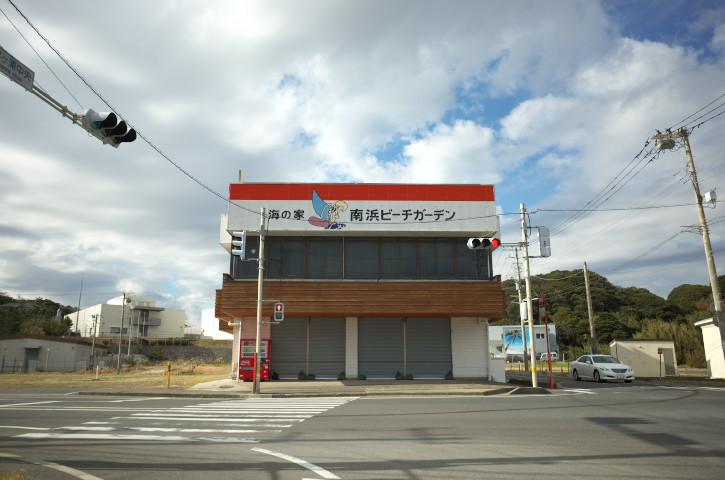 くりたや(茨城県ひたちなか市)