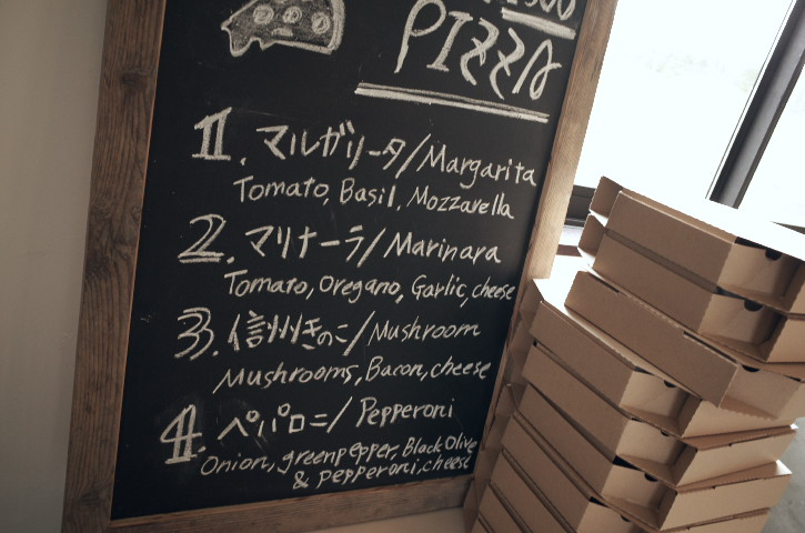 In a daze Brewing(イナデイズブルーイング) タップルーム(伊那市)の料理の写真とか