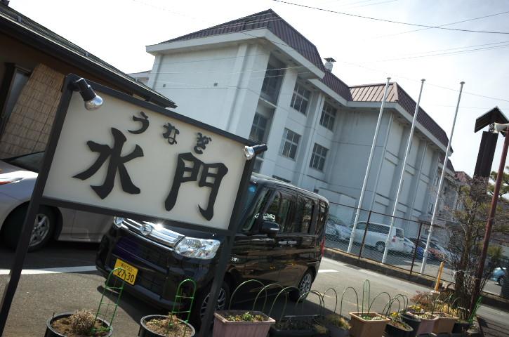 うなぎ 水門(岡谷市)
