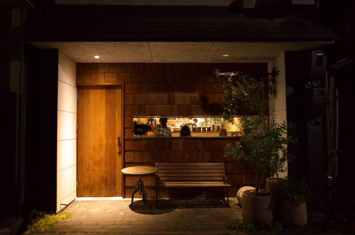 ひまわり食堂(富山県富山市)